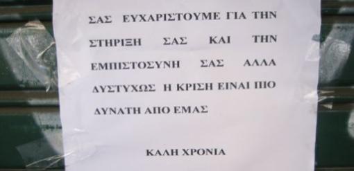 ΠαρταΞανάΜαλάκα